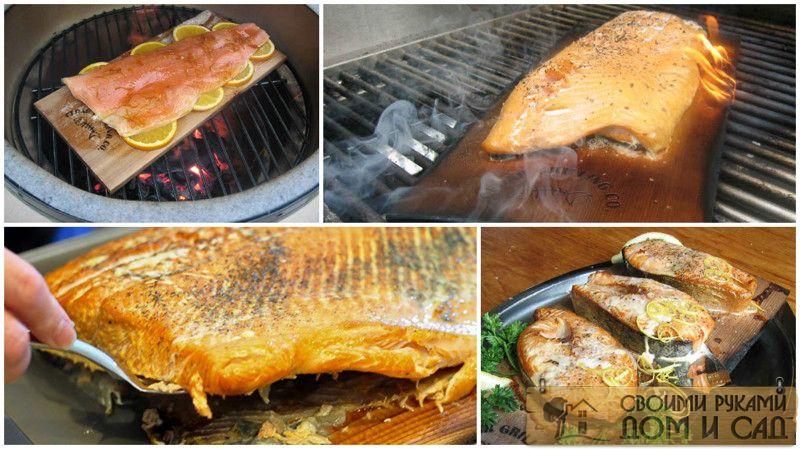 Итак, готовим лосось…