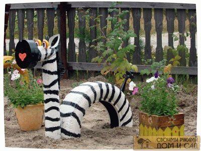 зебра из покрышки