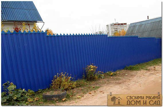 Как построить забор …